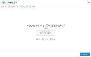 2_file_upload