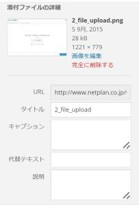 3_upload_detail_1