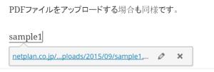 6_upload_pdf_2