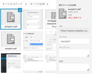 8_upload_pdf_3