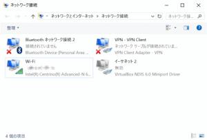 virtualbox-ndis